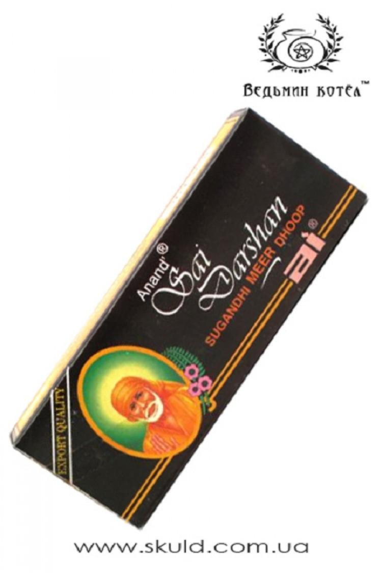 Sai Darshan Благовоние
