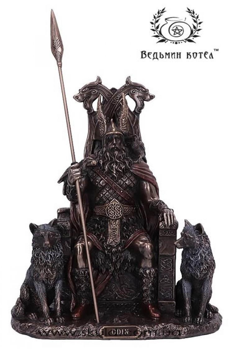 Скандинавский Бог Один