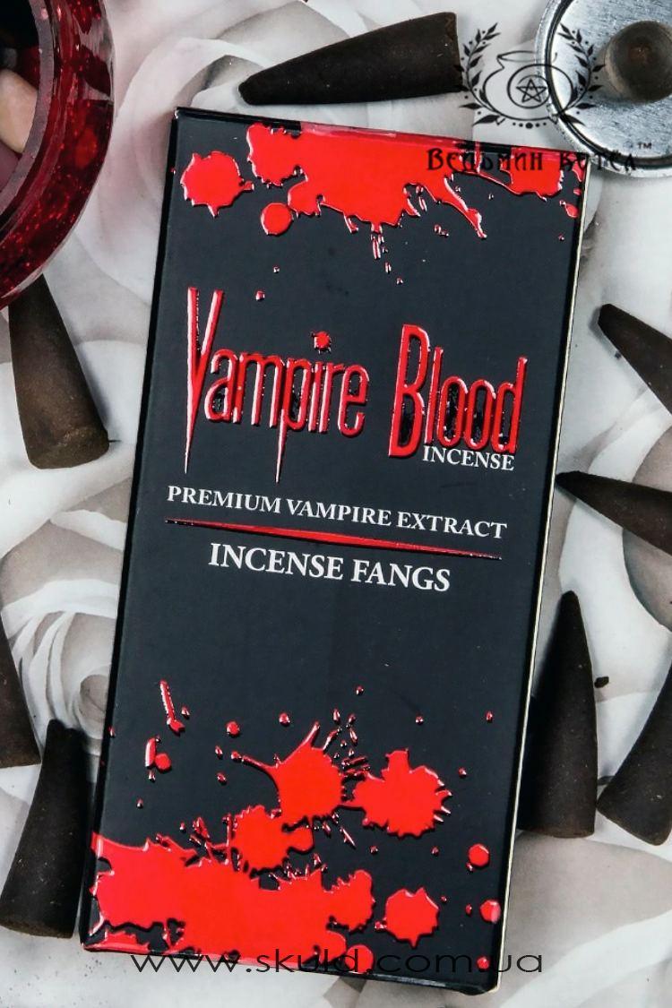 Конусное благовоние Кровь Вампира