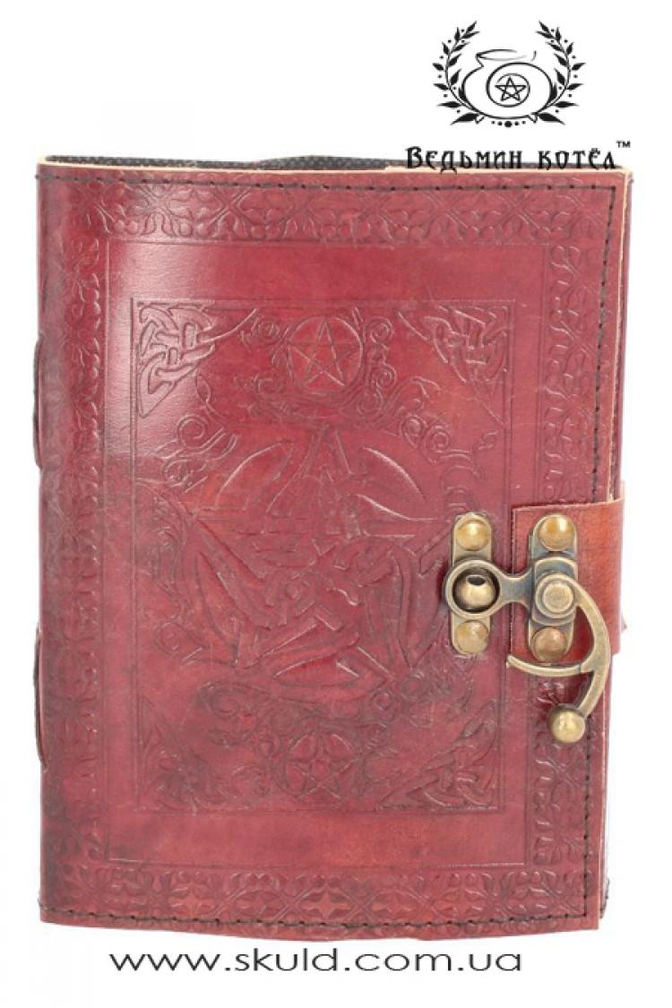 Большая Книга Теней